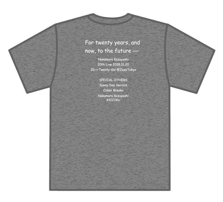 トゥエンティ・ゴー Tシャツ 冒険に立ち向かうグレー Back