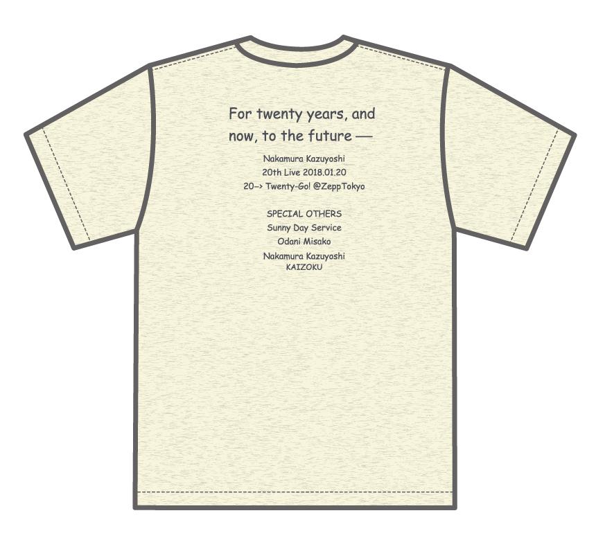 トゥエンティ・ゴー Tシャツ まっさらな未来のオートミール Back